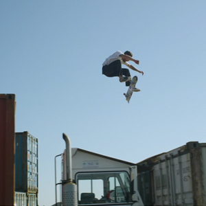 tn-Skate-Trades