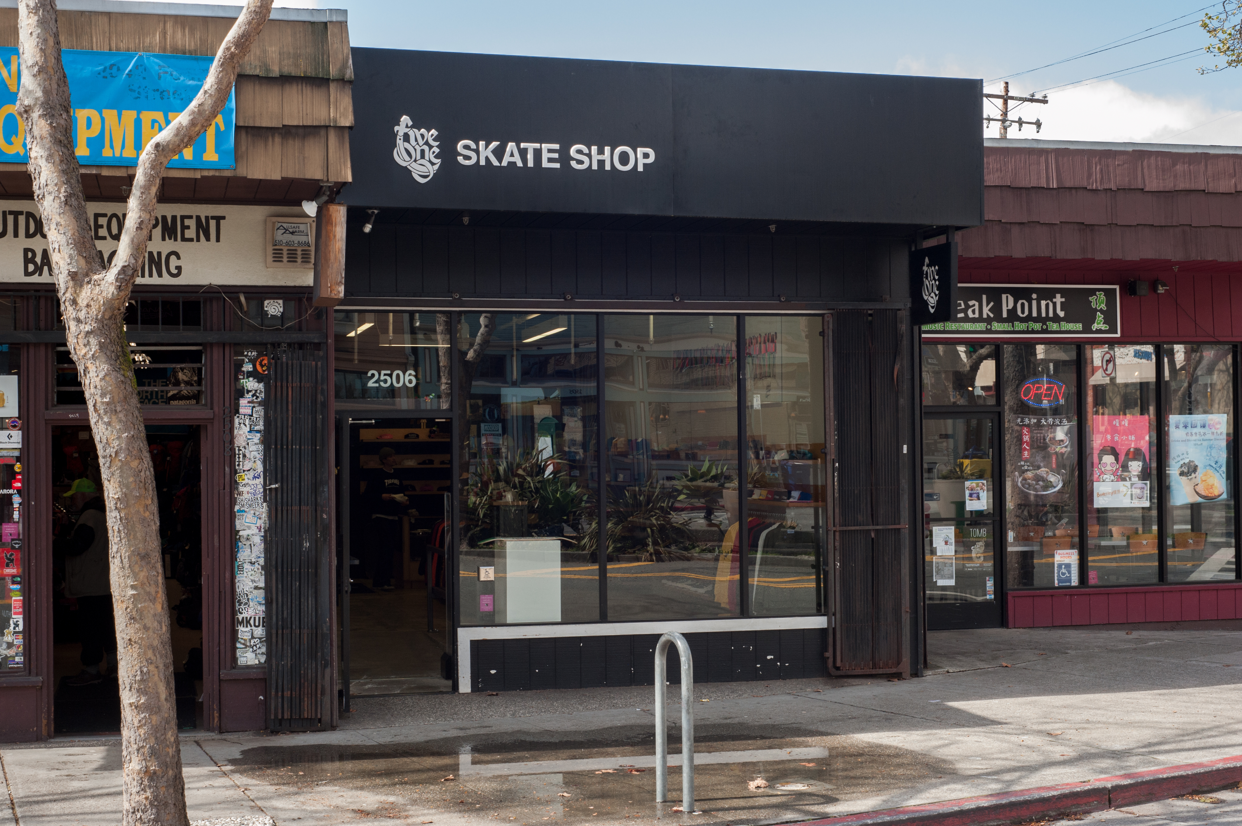 ee360aa8de Home Is Where The Heart Is   Interview 510 Skate Shop DLXSF.COM